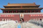 КНР сокращает долларовые запасы