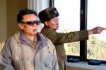 Твиттер Ким Чен Ира