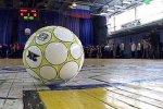 Футбол в форме