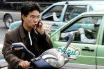 Мобильная экономика