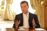 Дмитрий Анатольевич, с днем рождения!