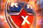 Регулярный чемпионат КХЛ продолжает преподносить сюрпризы