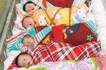 За рождение ребенка вне брака - штраф