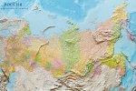 """Россия – """"шестерка"""" в списке самых влиятельных стран мира"""