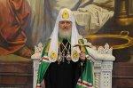 Патриарх Кирилл вносит свои поправки к священному писанию?