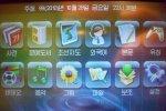Технический прогресс по-корейски