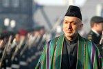 Кабул против