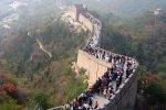 Стенания Великой Китайской cтены
