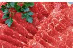 Мясная зависимость