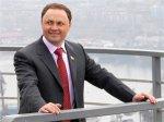 Поздравление  от имени главы города Владивостока И. С. Пушкарёва с Днем семьи, любви и верности