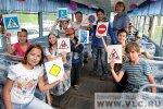 Во Владивостоке на линию вышел трамвай, пропагандирующий безопасность на дорогах