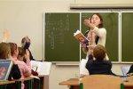 В Приморье будет открыта горячая линия для учителей