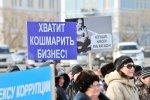 Владивосток снова ждут митинги!