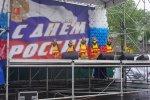 День России Владивосток встретил холодным дождем и не замеченными никем флагами.