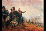 Воспоминания об Отечественной войне начнутся с Бородинского сражения