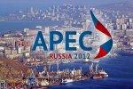 Итоги саммита АТЭС – 2012