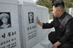 19 северокорейских моряков погибли в результате крушения военного корабля