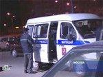 Устроившие поножовщину в московском кафе задержаны