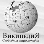 Русскую Википедию могут заблокировать