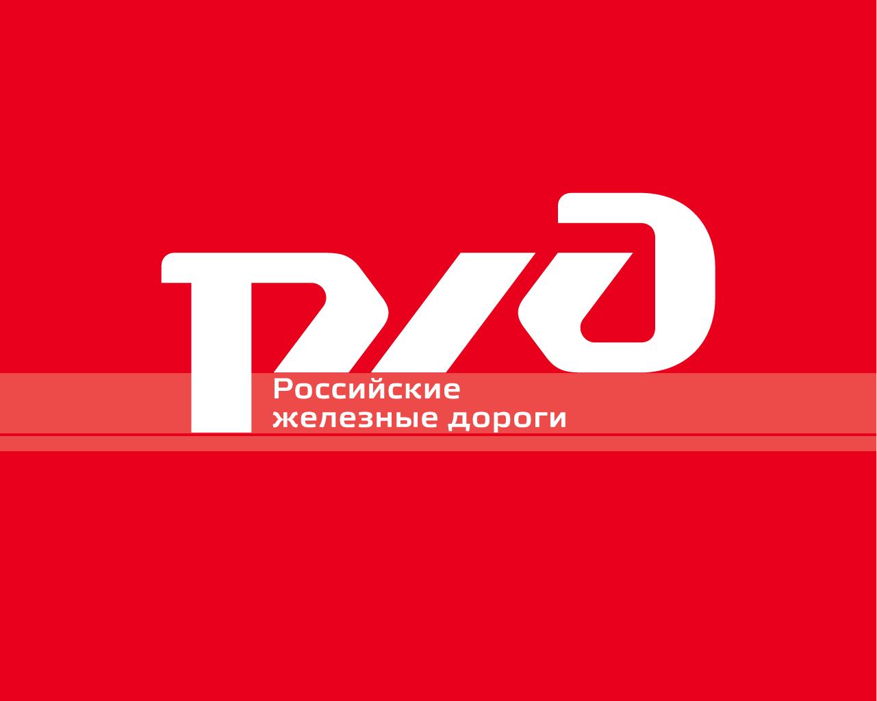 3 июля на полигоне Алтайского региона ЗСЖД начинает работу передвижной выставочно-лекционный комплекс (ПВЛК) ОАО