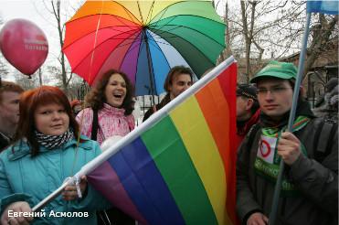 Петербург закон пропаганда гомосексуализм