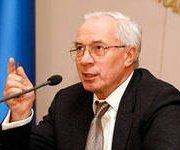 Азаров: Россия купит евробонды на 12$ млрд в начале 2014 года