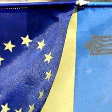 ЕС: украинцы получают некорректно всю информацию об ассоциации с ЕС