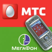 ФАС поделит сенаторов между МТС и МегаФоном