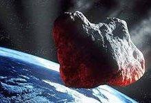 Телескоп НАСА NEOWISE обнаружил астероид опасный для Земли