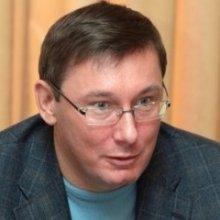 Юрий Луценко выписан из больницы