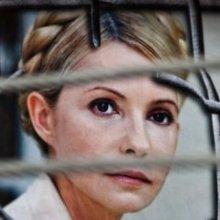Юлии Тимошенко отказали в облегчении режима отбывания наказания