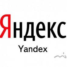 «Яндекс» раскритиковал антитеррористический закон и назвал его «слишком абстрактным»
