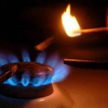 «Газпром»: Украина задолжала России 2,7 миллиардов долларов