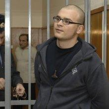В Москве задержан выданный Кубой националист Максим Марценкевич