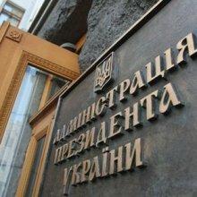 Янукович ведет переговоры с лидерами оппозиции