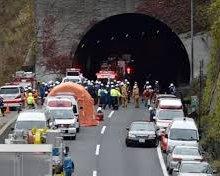 В Норвегии из-за пожара эвакуировано около полутысячи жителей