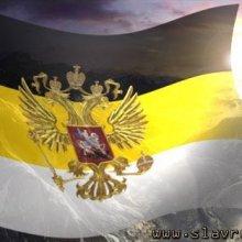 Имперский флаг может стать символом России