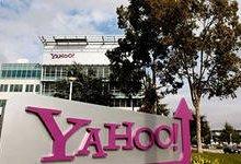 Yahoo: Хакеры массово похитили логины и пароли пользователей почты