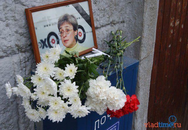Свидетель не опознала подозреваемого в убийстве Политковской