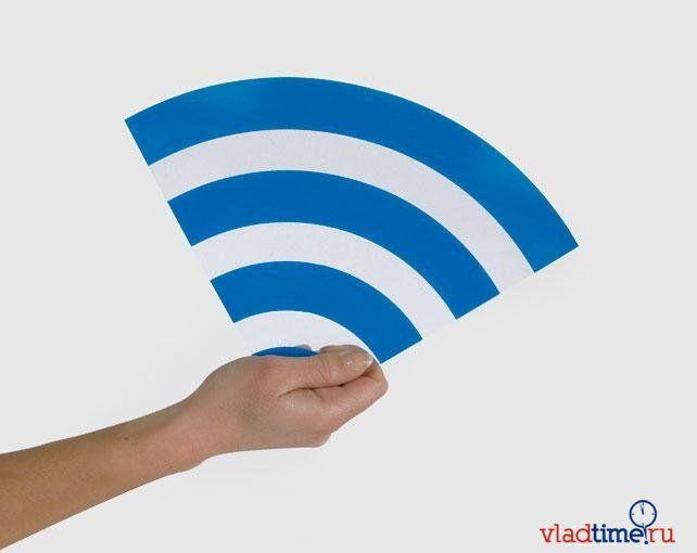 Дал соседу пароль от Wi-Fi, чем мне это может грозить? Безопасно ли давать