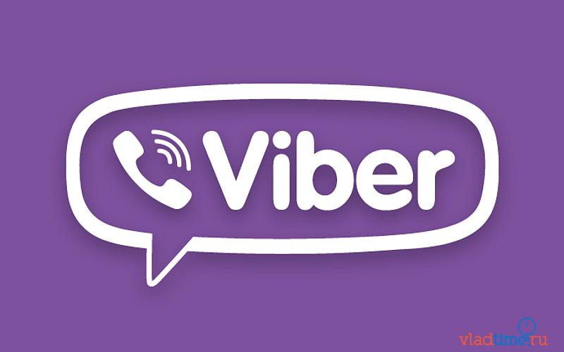 Японский холдинг Rakuten приобрел компанию Viber за 900 млн долларов