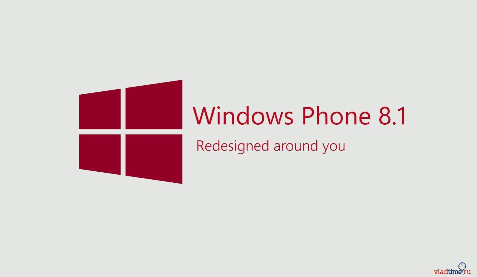 В конце лета должно выйти обновление -  Windows Phone 8.1