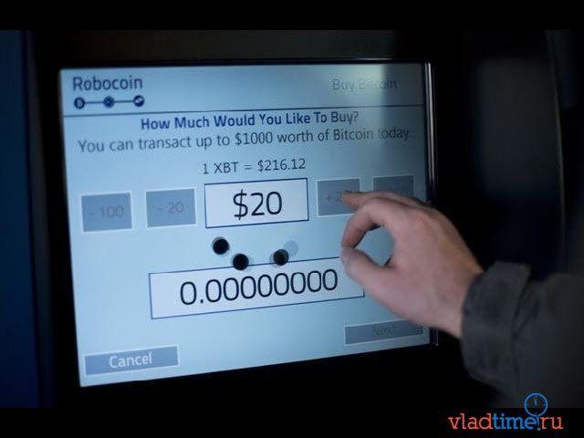 В Америке до конца февраля появятся первые биткоин-банкоматы