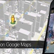 Корпорация Google внесла в Street View снимки 300 городов России