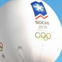 Глава МОК Томас Бах: Сочи готов к лучшей в истории Олимпиаде