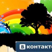 ВКонтакте изменит политику в отношении разработчиков приложений