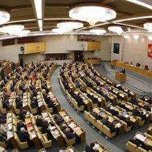 Госдума РФ хочет вернуть смешанную систему выборов в парламент