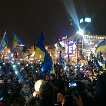 Закон об амнистии подтвержден Генпрокуратурой Украины