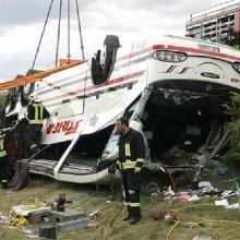 В масштабном ДТП в Турции пострадали 30 человек