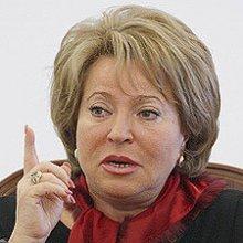Валентина Матвиенко считает устаревшими некоторые положения Семейного кодекса